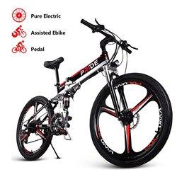 26 cal rower elektryczny aluminium składany rower elektryczny o mocy 400W o dużej mocy Mottor 48V12.5A akumulatora górski e rower miasto/rower śnieżny w Rowery elektryczne od Sport i rozrywka na