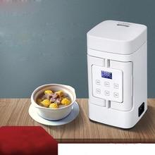 600 мл тепловой электрический чайник для поддержания здоровья горячая вода электрическая кружка для нагрева мини-бойлер путешествия тушью Медленная Плита чайник чашка