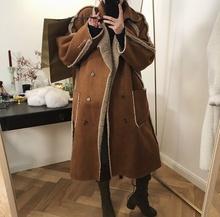 UMI MAO koreański moda futro z jagniąt luźna dwustronna zima w nowym stylu ciepła grubsza damska kurtka damska Femme tanie tanio Natural color Faux futra Faux leather Na co dzień Futro patchwork CN (pochodzenie) z włókien syntetycznych Fur faux futra