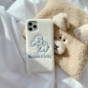 Zima pluszowy ładny pies etui na telefony dla iphone 12 XR 6s 7 8Plus XSMAX etui na telefony komórkowe dla coque iPhone 11 kobieta miękka skorupa okładka tanie i dobre opinie SINOCOM HANDA CN (pochodzenie) Pół-owinięte Przypadku Cute dog plush phone case Apple iphone ów IPhone 7 IPhone 7 Plus