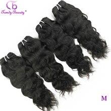 Бразильские натуральные волнистые волосы, 4 шт. в партии, натуральный черный цвет, 8  30 дюймов, могут быть окрашены, не Remy, волосы для наращивания, модные, красивые волосы