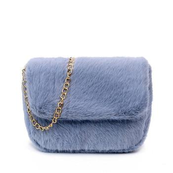 Fur Crossbody Bags