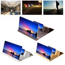 Amplificateur Bildschirm Verstärker HD 3D Telefon Bildschirm Vergrößern Lupe mit Klapp Halter amplificador de pantalla para celular