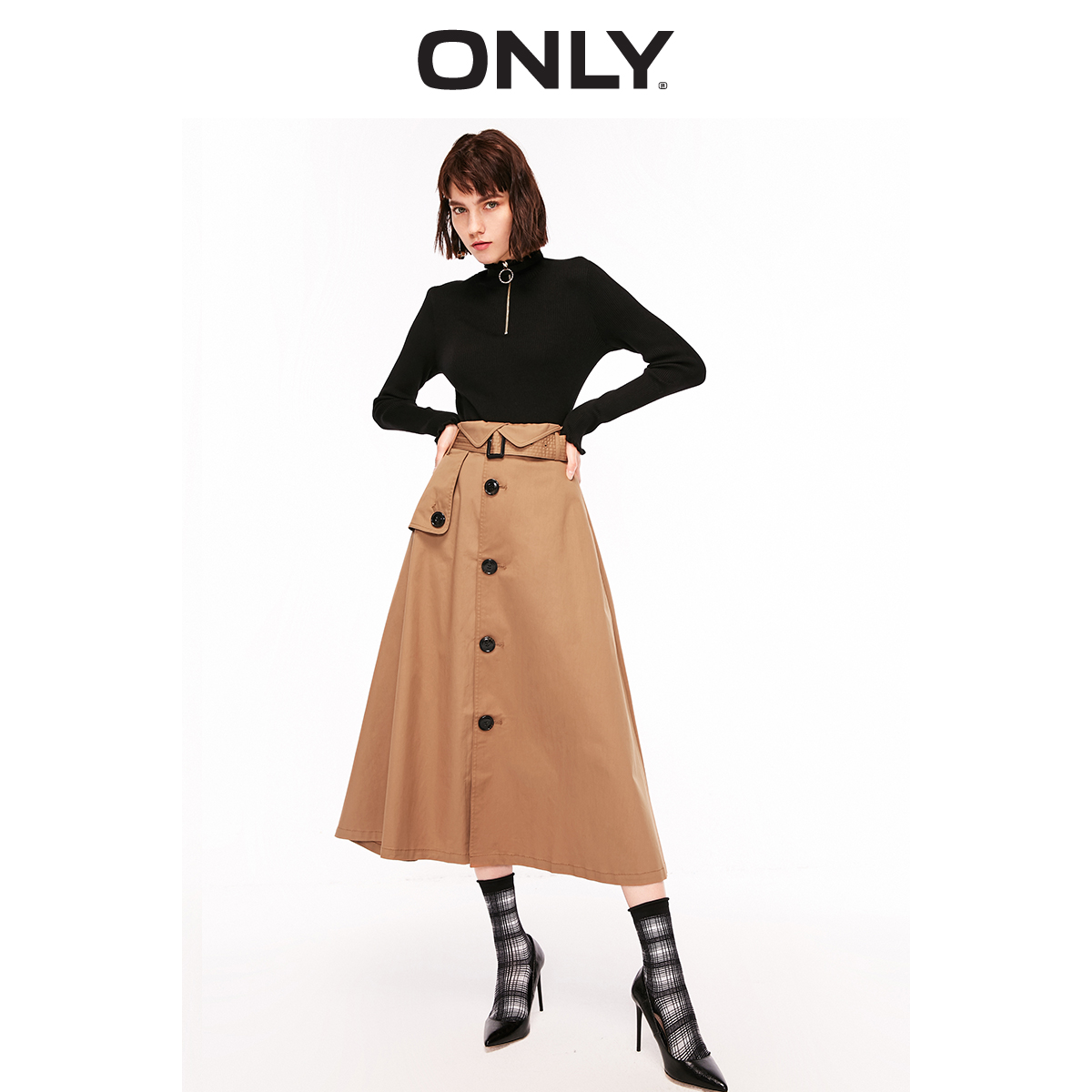 ONLY Women's High-rise Waist Belt A-line Skirt | 119116505