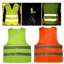 Светоотражающий сигнальный жилет рабочая одежда высокая видимость День Ночь защитный жилет для бега Велоспорт жилет для предупреждение безопасности