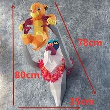 Kreatywny papier 3D Model DIY instrukcja król lew Kion Simba papierowe figurki postaci dla dzieci zabawki dla dzieci model dekoracja ściany tanie tanio LaiYinL Tektury 8 ~ 13 Lat 14Y 5-7 lat Dorośli Zwierzęta i Natura