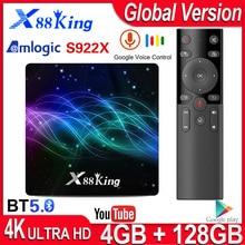 X88王4ギガバイト128ギガバイトamlogic S922Xスマートテレビボックスアンドロイド9.0デュアル無線lan BT5.0 1000メートル4 18k 60fps USB3.0 google playstore youtube