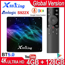 X88 King 4GB 128GB Amlogic S922X صندوق التلفزيون الذكية أندرويد 9.0 المزدوج واي فاي BT5.0 1000M 4K 60fps USB3.0 جوجل بلاي ستور يوتيوب