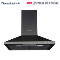 Range Hoods Zigmund & Shtain K 139.6 B Home Appliances Major Appliance kitchen exhaust hood range hood for kitchen