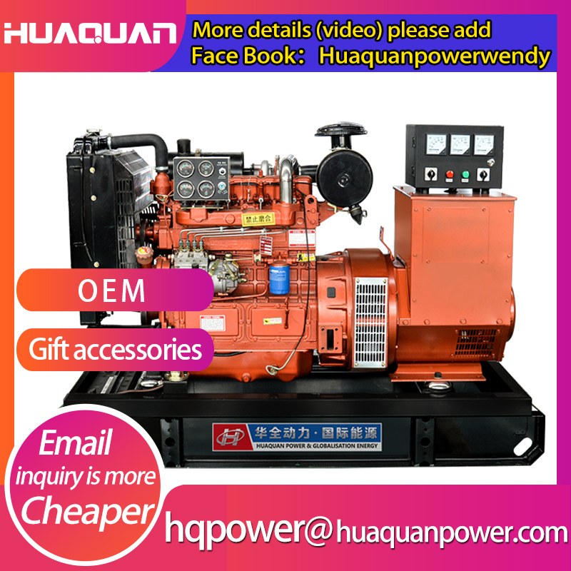 cheapest price china generator 40kw for back up use