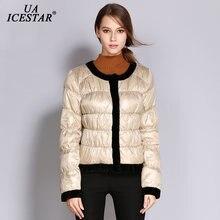 Брендовая женская короткая однотонная зимняя пуховая куртка