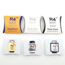 2021 novo r4 sdhc ouro branco cartão micro adaptador de conector tf com caixa livre simulador firmware para nds ndsi 3ds dsi xl/ll dsl 2ds