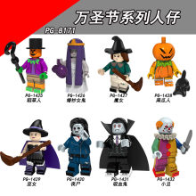 PG8171 Matched Legoing Assembling blocks Halloween Pumpkin man Witch Vampire Clown Witch Scarecrowing Brain game Children's gift(China)
