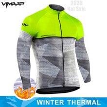 INEOS-ropa de ciclismo profesional para hombre, Jersey de manga larga térmico y polar para invierno, UAE, 2021