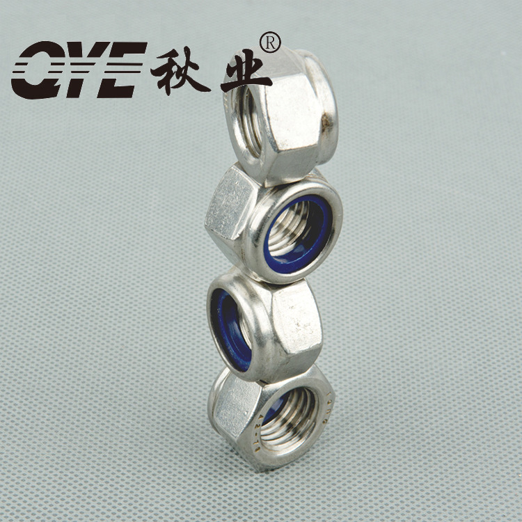 Anti-Loose Self-locking Nut 304 Stainless Steel Band Nylon Rubber Gasket Nut Locking Hexagonal Screw Cap M2m3m4m6m20