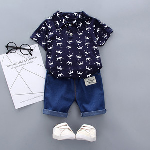 Baby Boys Clothing Sets Summer Baby Boys Clothes Set Gentleman Style Crown Print Shirt+pants 2pcs Toddler Clothes Set For Boys