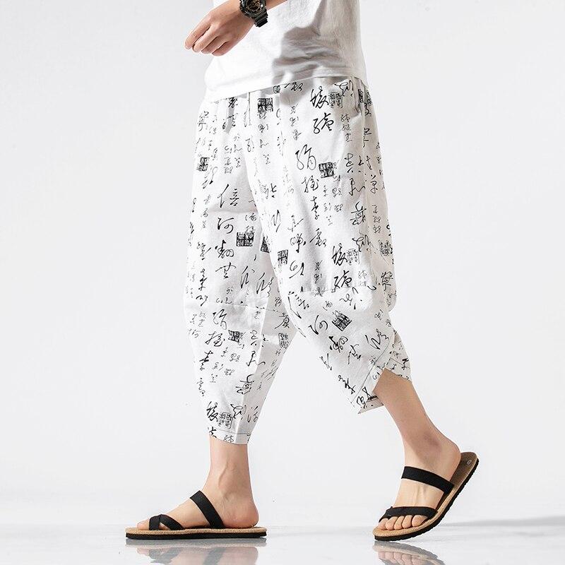 Men 2020 Summer Harem Pants Mens Hip Hop Casual Pants Male Streetwear Trousers Men Fashions Cross Bloomers Calf-Length Pants