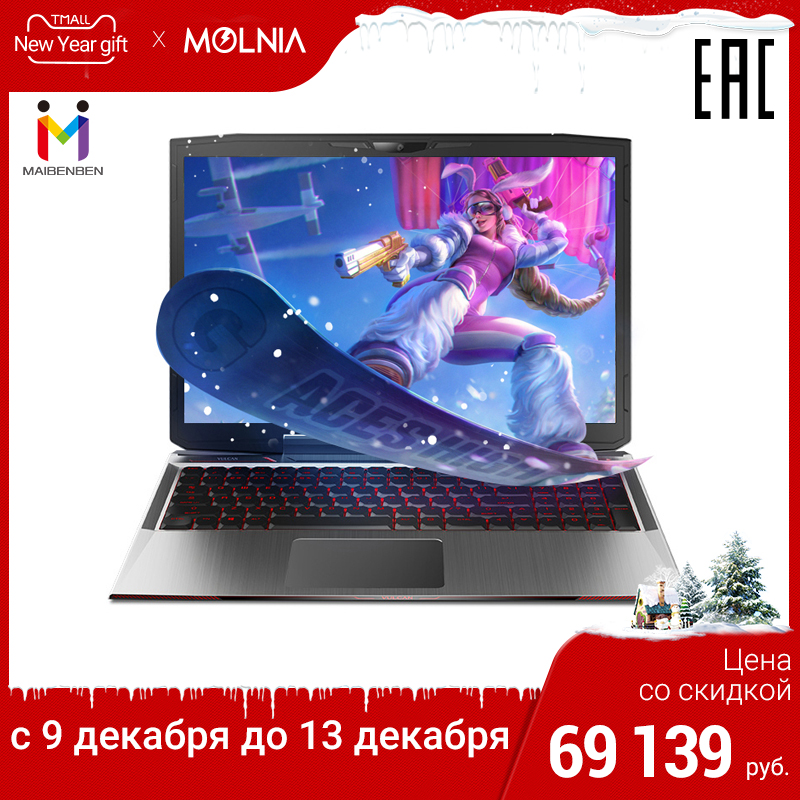 Игровой ноутбук MAIBENBEN JinGang T6  15.6
