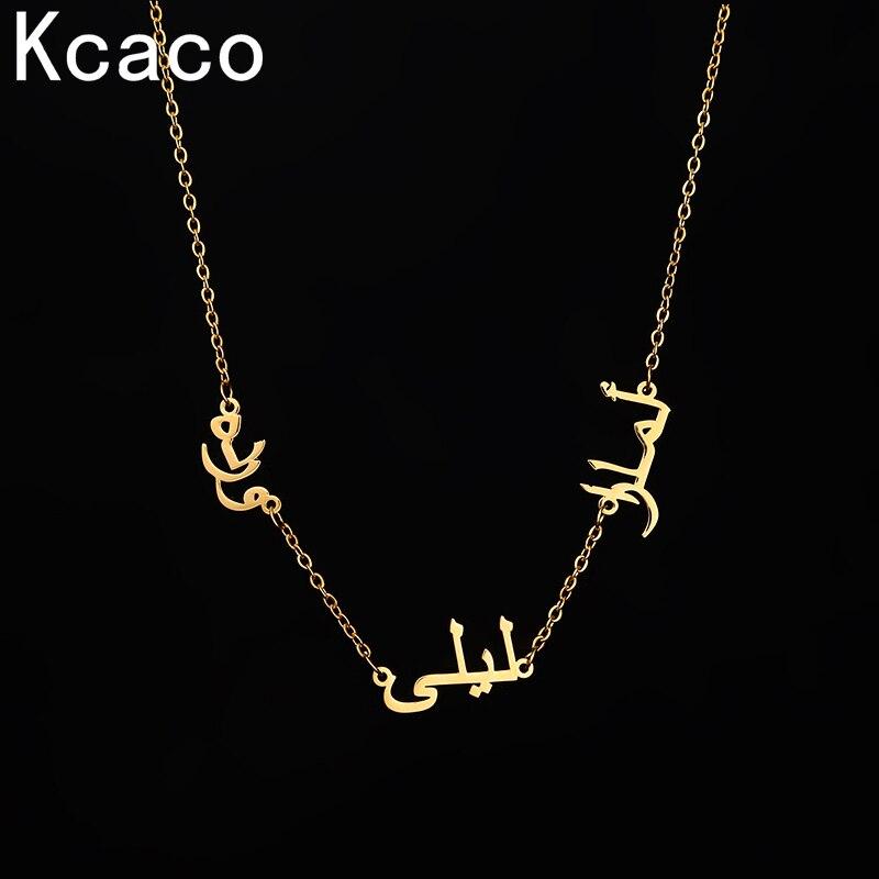 Islam Schmuck Personalisierte Schrift Anhänger Halsketten Edelstahl Gold Kette Benutzerdefinierte Arabische Mehrere SName Halskette Frauen Geschenk