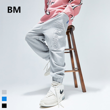 Men Clothing Streetwear Korean-Style Fashion Harem-Pants Joggers Casual Skateboard Hip-Hop