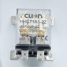 Jqx - 12f / 2z Wird Elektrischen Strom 30th 2 öffnen 2 geschlossen Hohe-power 12v Relais 24v 220 V Ljqx - 30f - 2z 30a