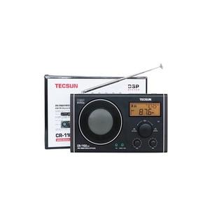 Image 4 - Tecsun CR 1100 DSP רדיו עם גדול עמוק קול AM/FM סטריאו בציר בית באיכות גבוהה רמקול רדיו מקלט