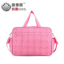 Nappy Handbags Multifunctional Bolsa Maternidade Baby Diaper Bags Large Capacity Mummy Messenger Bags Suit With Stroller Belt 45 2017 functional maternidade bag baby diaper bags big capacity maternity bolsa nappy changing bags for mummy dots design