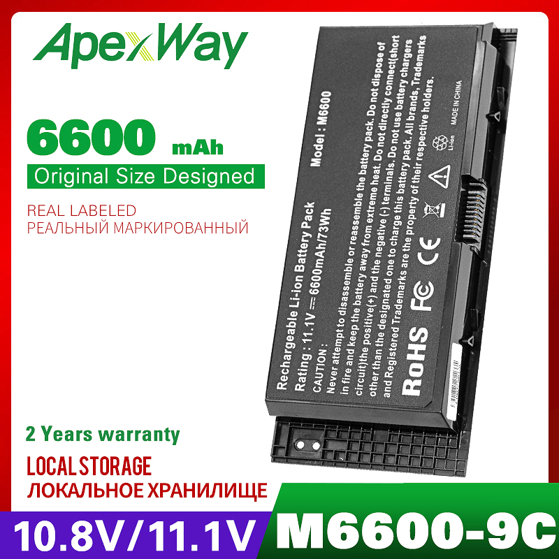 9 CELL Laptop Battery For DELL Precision M4600 M4700 M6600 M6700 M6800 M4800  FJJ4W FV993 PG6RC R7PND OTN1K5