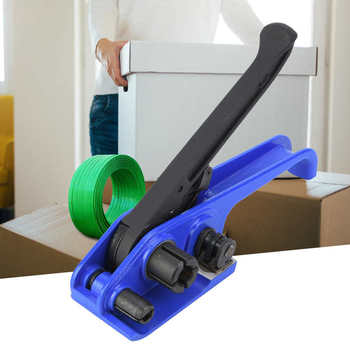 Manual Strapping Tensioner PET PP Plastic Steel Belt Tensioner & Sealer Strapping Machine Packing Tool Set 16~19mm Hand Tools