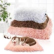 Зимняя длинная плюшевая кровать для домашних животных мягкие