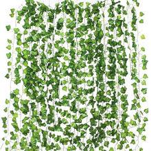 2.2-2.4m人工残し花輪偽の緑の葉ツタつる人工植物壁掛けガーランドウェディングパーティー家庭の装飾