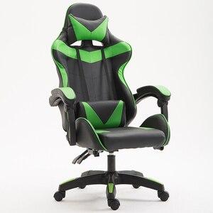 Image 4 - Yarış koltuğu E oyunları sandalye İnternet Office uzanmış ayak dayayacaklı sandalye koltuk rusya yalan ev siyah naylon ofis koltuğu