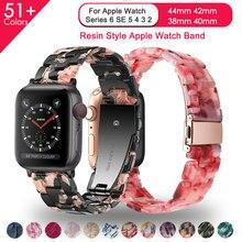 Ремешок резиновый для apple watch 6 5 band 44 мм iwatch 42 мм Series 4 3 2 1, сменный Браслет с петлей, аксессуары для наручных часов 40 мм