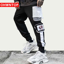 Hip Hop Joggers Pants 3M Reflective Cargo Men Harajuku Pockets Patchwork Trousers Casual Streetwear Sweatpants