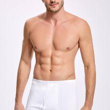 İlke 1014 Long White Mens Underpants3Pieces
