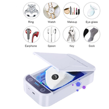 Fashion Multifunction UV Sterilizer Disinfection Box Automatic UV Sterilizer for Mask Toothbrush Mobile Phone Beauty Underwear