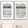 Don't Flush Sign Prints Spanish en español Quote Bathroom Poster , Black White Wall Art Pictures Canvas Painting Toilet Decor
