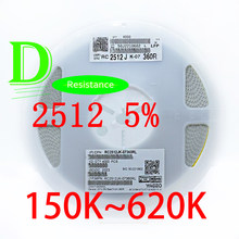 PCS SMD Resistor 2512 5% RC2512JK-07 50 Série 150K 160K 180K 200K 220K 240K 270K 300K 330K 360K 390K 430K 470K 510K 560K 620K