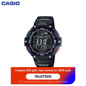 Наручные часы Casio SGW-100-2B мужские электронные на пластиковом ремешке