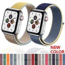 Спортивная петля ремешок для Apple watch band 4 44 мм 40 мм correa 42 мм 38 мм iwatch 3 2 1 полосы браслет дышащие аксессуары для наручных ремней