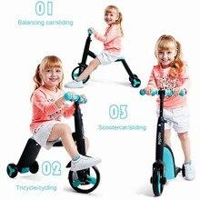 Детский автомобиль скутер трехколесный велосипед качающаяся автомашина детский многоцелевой трехколесный велосипед 3 в 1 детский автомобиль ходунки
