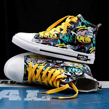 Canvas-Shoes Sneakers Casual Children High-Top Boys Fashion Print with Lace Outdoor Non-Slip-Size