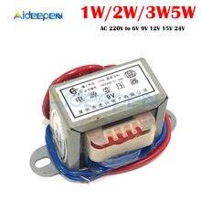 Transformateur de puissance en cuivre 6V 9V 12V 15V 24V, tension de sortie 1W 2W 3W 5W, entrée à noyau en cuivre EI 220V 50Hz ~ 60Hz