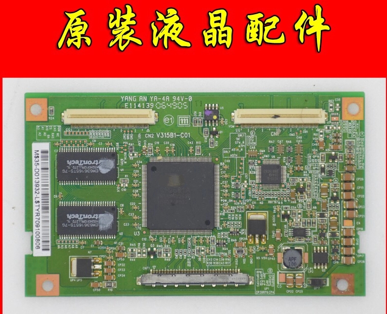 1PCS~5PCS/LOT  100% Brand New Original  LA32R81B  Logic Board  V315B1-C01