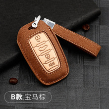 цена KEY COVER leather CAR key case cover keychain for Great Wall Haval/Hover H6 H7 H4 H9 F5 F7 H2S Car-covers 4 button онлайн в 2017 году