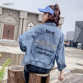 Semfri Blue Denim Jacket 2020 Spring Autumn Loose Style Jeans Coat Female Letter Printed Wild Vintage Korean Version