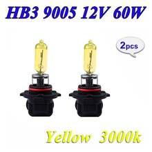 2 шт Сверхяркие галогеновые лампы hb3 9005 желтого цвета 12