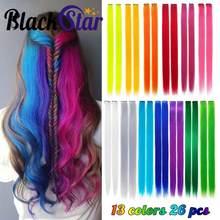 26 pacote colorido festa destaques clipe em extensões de cabelo para meninas 20 polegadas multi-cores cabelo reto sintético hairpieces