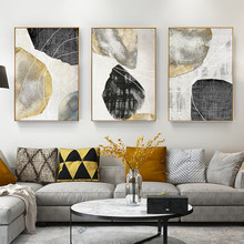 Scandinavian, modern abstract art painting, geometric images, living room, bedroom, office, wall decoration canvas painting