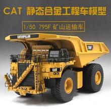 55515 1:50 кошка 795F AC Шахтерская игрушка грузовик